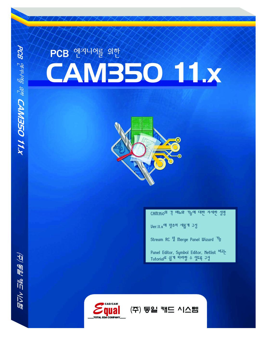 CAM350V11book