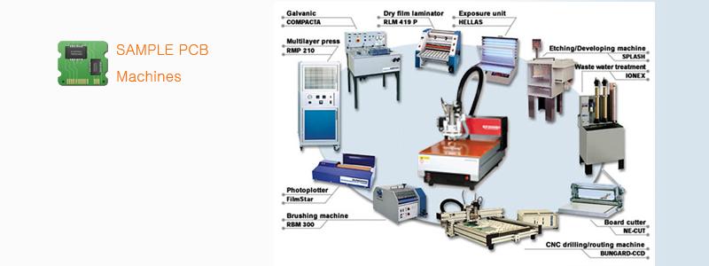PCB 샘플 제작 시스템